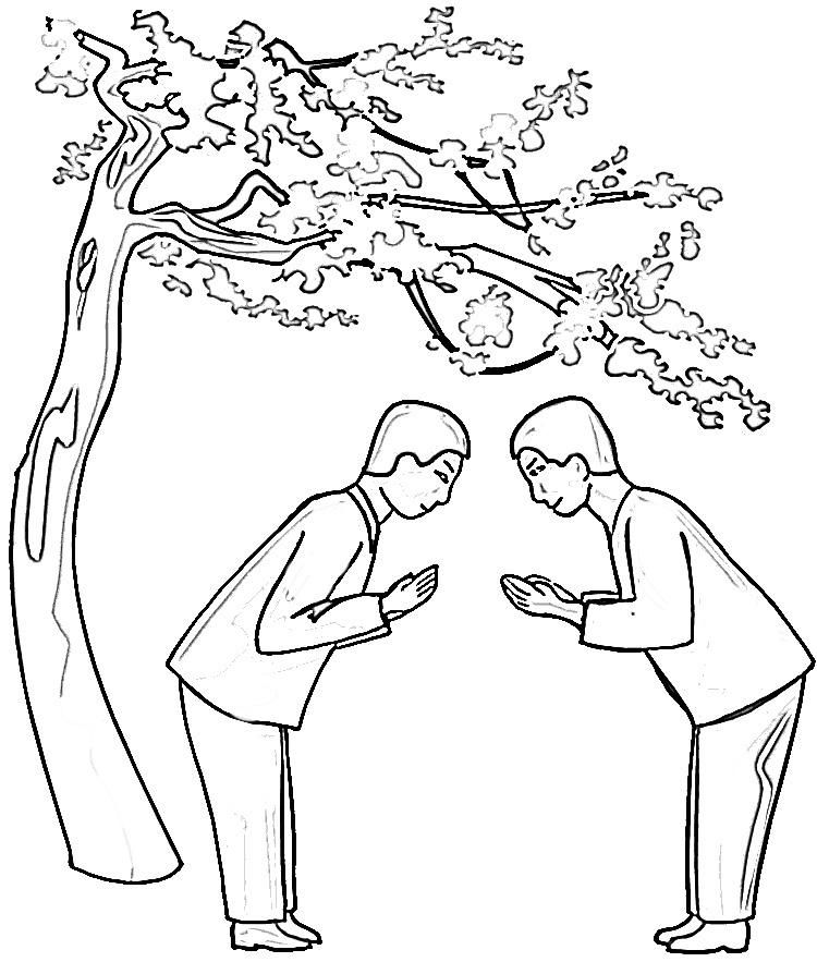 Formas de tratamento como t vai Coloring book in japanese